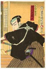 mizunonariyuki