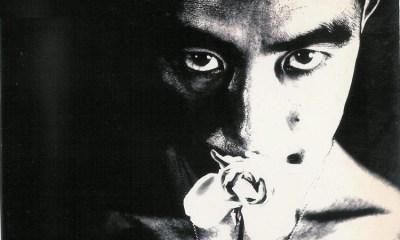 Yukio Mishima Biography