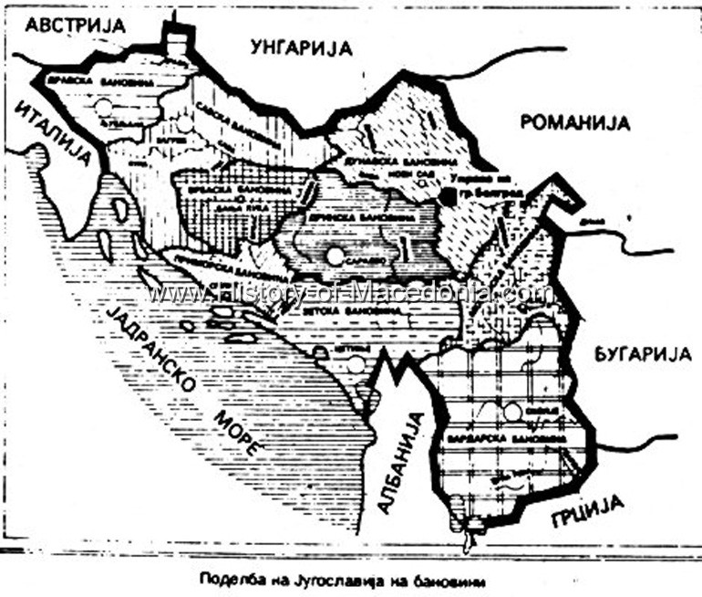 vardaska1 Η Βαρντάρσκα Μπανόβινα σε σπάνιους Χάρτες, Γραμματόσημα και Διπλώματα της Γιουγκοσλαβίας