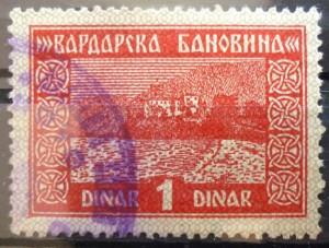 vardarska 1dinar 300x227 Η Βαρντάρσκα Μπανόβινα σε σπάνιους Χάρτες, Γραμματόσημα και Διπλώματα της Γιουγκοσλαβίας
