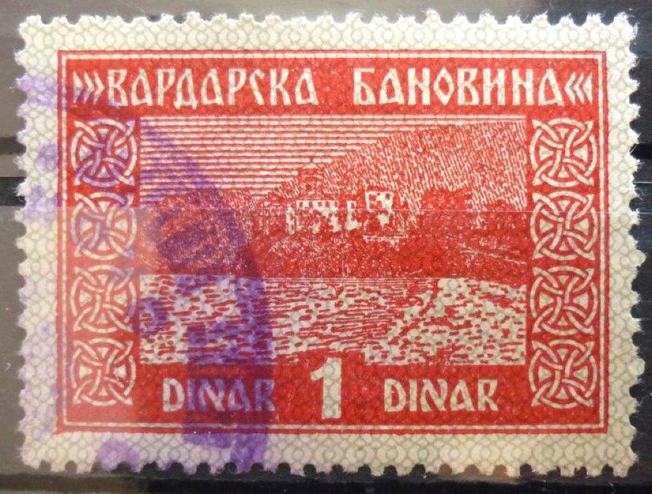 https://i1.wp.com/history-of-macedonia.com/wp-content/uploads/2012/03/vardarska_1dinar.jpg