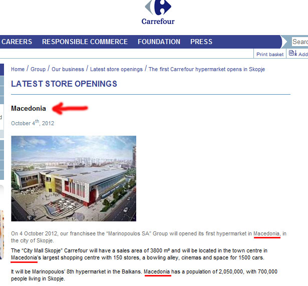 Το Carrefour αναγνωρίζει τα Σκόπια ως Μακεδονία !!!