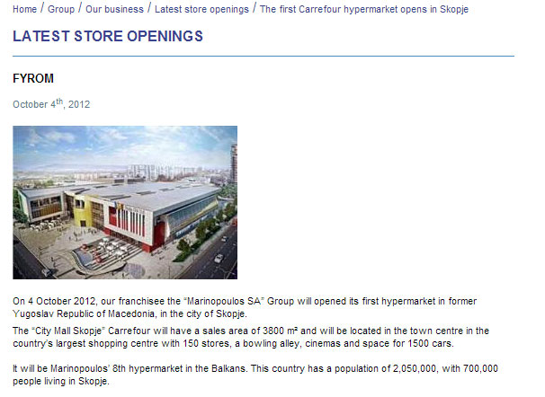 carrefour2 Έξαλλοι οι Σκοπιανοί με την Carrefour για την αλλαγή ονόματος σε FYROM