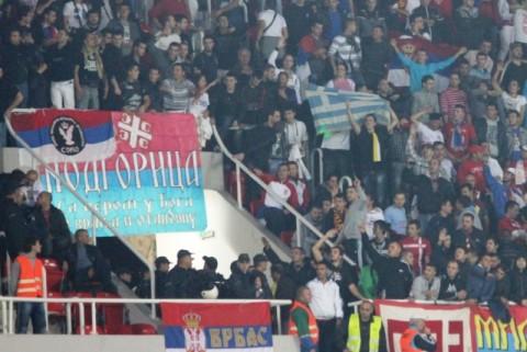 Οι Φωτογραφίες που δεν είδατε από τον αγώνα Σκοπίων - Σερβίας