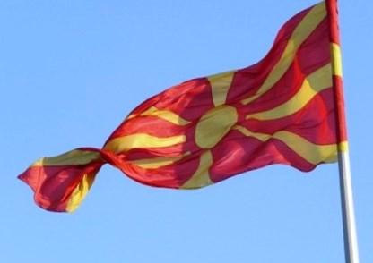 Skopjie flag