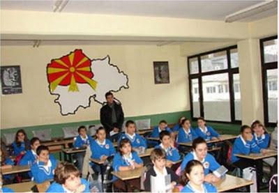 primary school in FYROM