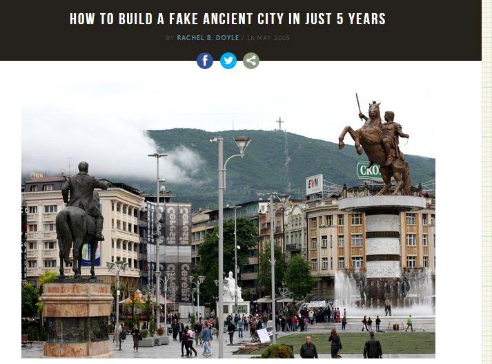 atlas-skopia-fake