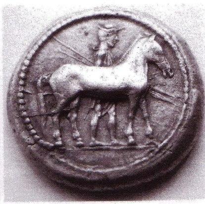l 16839 Επαναπατρισμός από την Ελβετία σημαντικού, αρχαίου ελληνικού, αργυρού νομίσματος