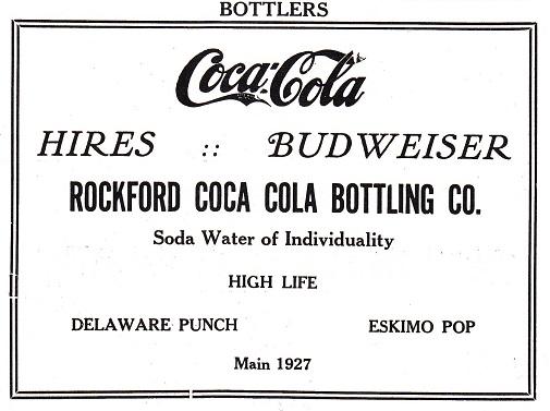 CocaCola Hires Bud