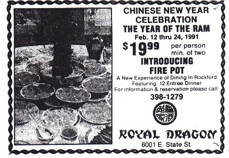 royal dragon - Chinese New Year 1999