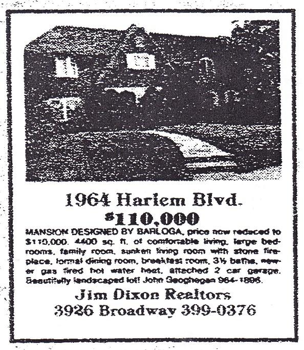 1964 Harlem - 2
