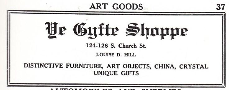 ye-gyfte-shoppe