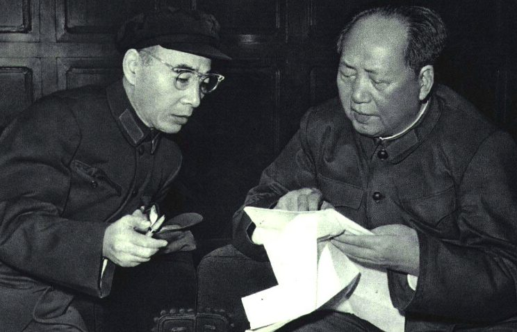 Lin Biao and Mao