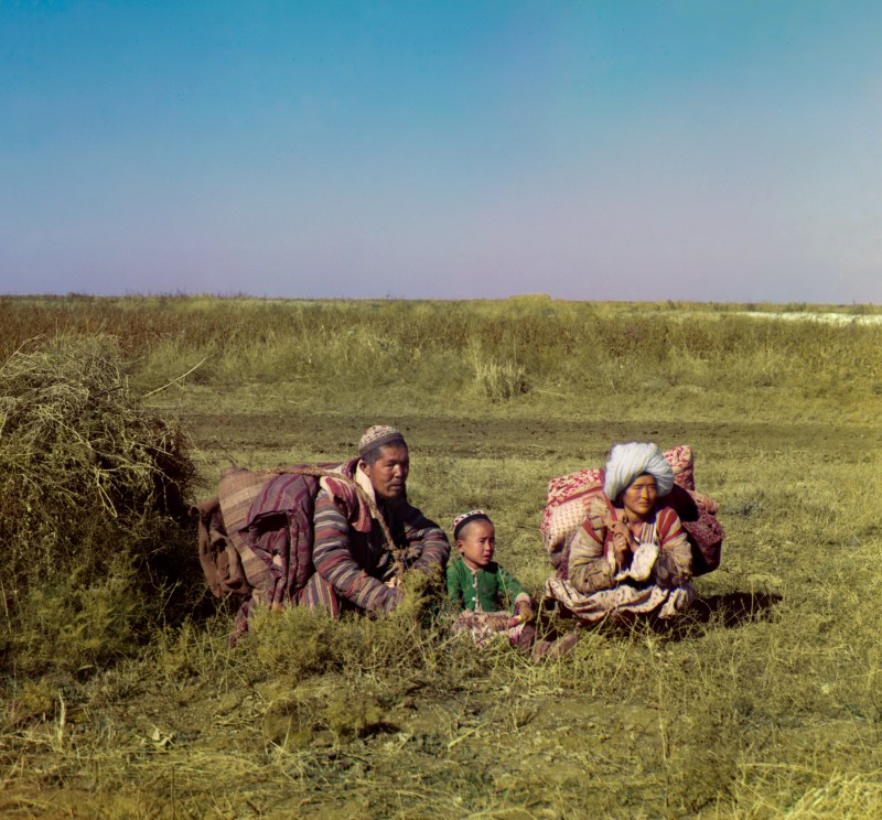 Nomadic Kyrgyz Family