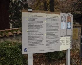 Boyana Church Information from UNESCO