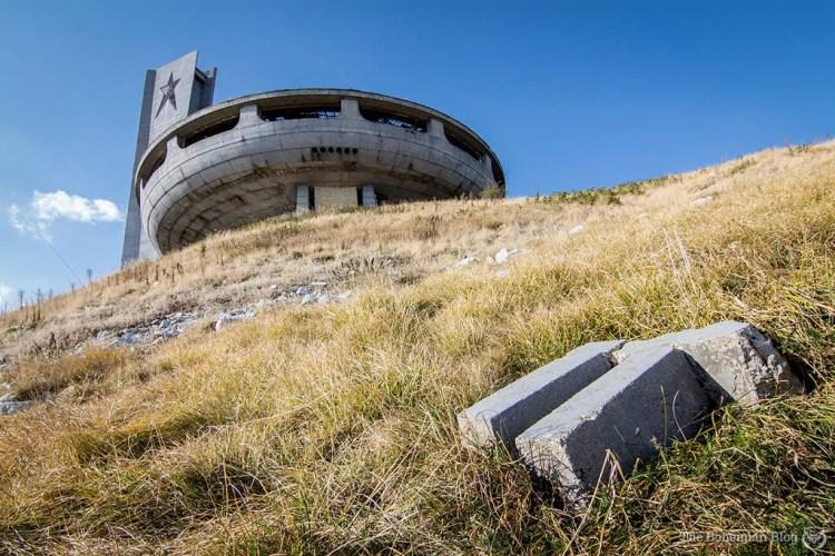 Bulgaria Communist Monuments: Stara Zagora-Buzludzha