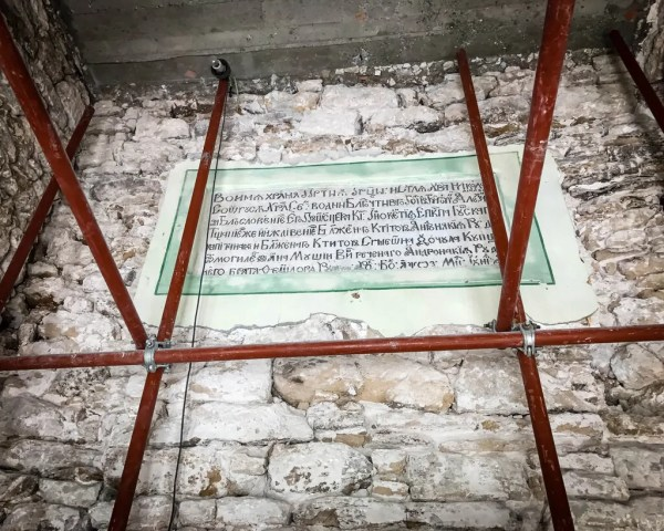 Rudi Monastery under restoration