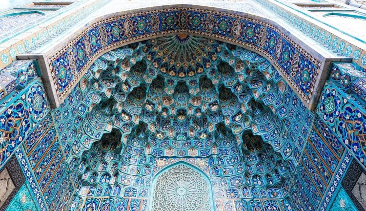 St. Petersburg Mosque. Photo by Alya Akhmetgareeva. Reused with Permission