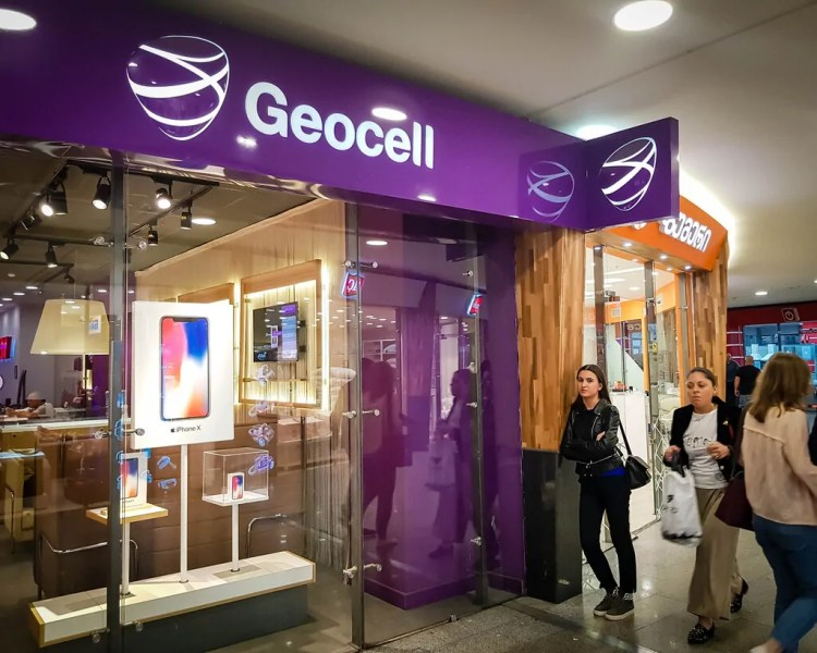 A Geocell store in Tbilisi