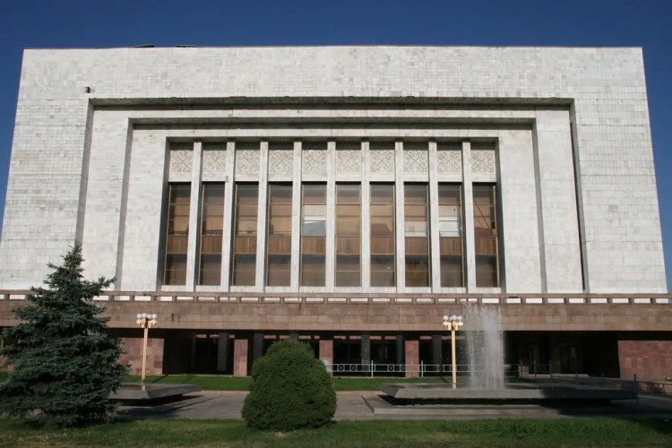 State Historical Museum Bishkek