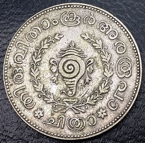 The reverse has inscriptions of the original language of Malayalam as well as the royal emblem of Travancore.