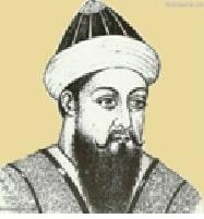 दिल्ली सल्तनत : गुलाम वंश (दिल्ली सल्तनत : गुलाम वंश (Delhi Sultanate: Slave Dynasty 1206-1290 A.D.)Delhi Sultanate: Slave Dynasty 1206-1290 A.D.)