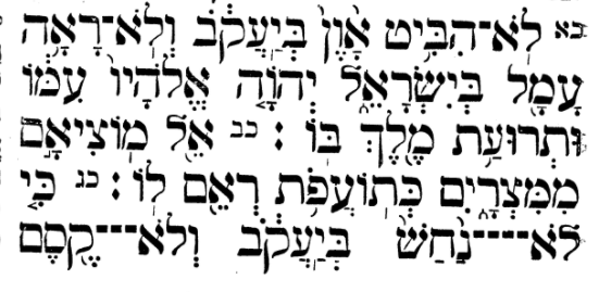 unicorns in the bible hebrew book of numbers