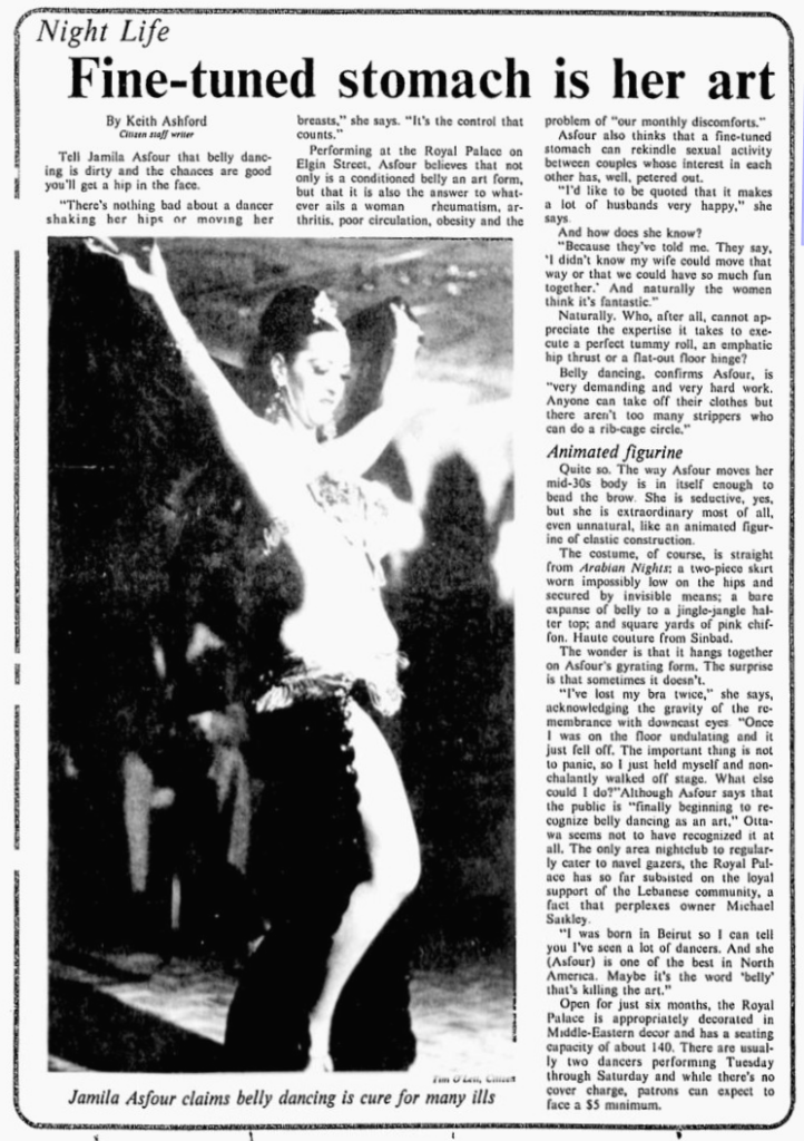 Belly dancing was one of the Royal Palace's main entertainment attractions. Source: Ottawa Citizen, December 23, 1977, p. 33.