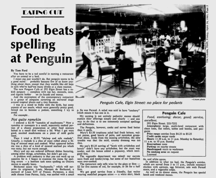 From the ashes of The Stage Door emerged the Penguin Café. Source: Ottawa Citizen, April 24, 1981, TGIF Insert, p. 3.