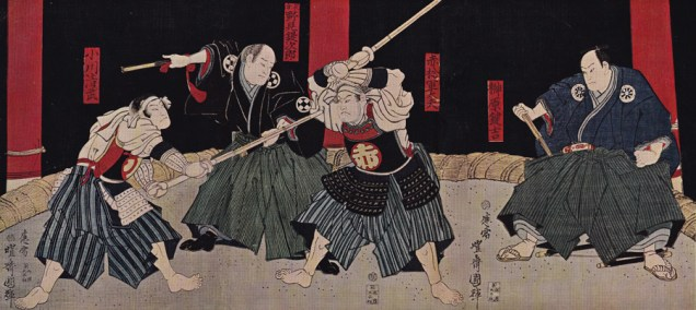 Sakakibara Kenkichi's 1873 matches were some of Japan's first organized swordsmanship tournaments. Many central aspects of modern kendo are derived from his model.