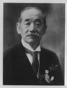 Though never a physically imposing man, Kano Jigoro was a tremendously accomplished one. In addition to founding judo, he was a teacher at a very prestigious school, a cultural ambassador of Japan, and eventually a member of the International Olympic Committee.