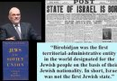 Video & Audio: American Rabbi & Hitler: The Dysfunctional Jews and their own Jewish State