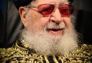 Rabbi Ovadia Yosef: Gentiles exist only to serve Jews