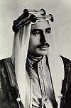 King Talal of Jordan (1909-72)