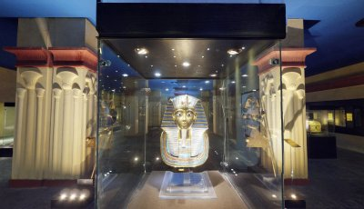 King Tut Museum