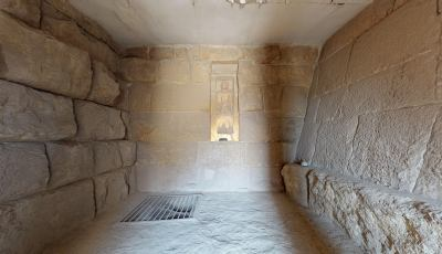 Tomb of Neferbauptah