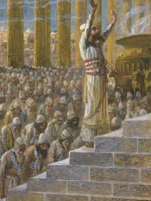 Solomon Dedicates Temple Pubic domain image from Wikipedia.