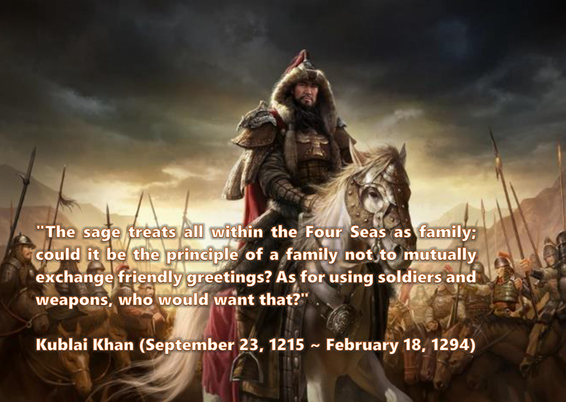 Kublai Khan Quote