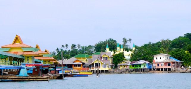 A royal island