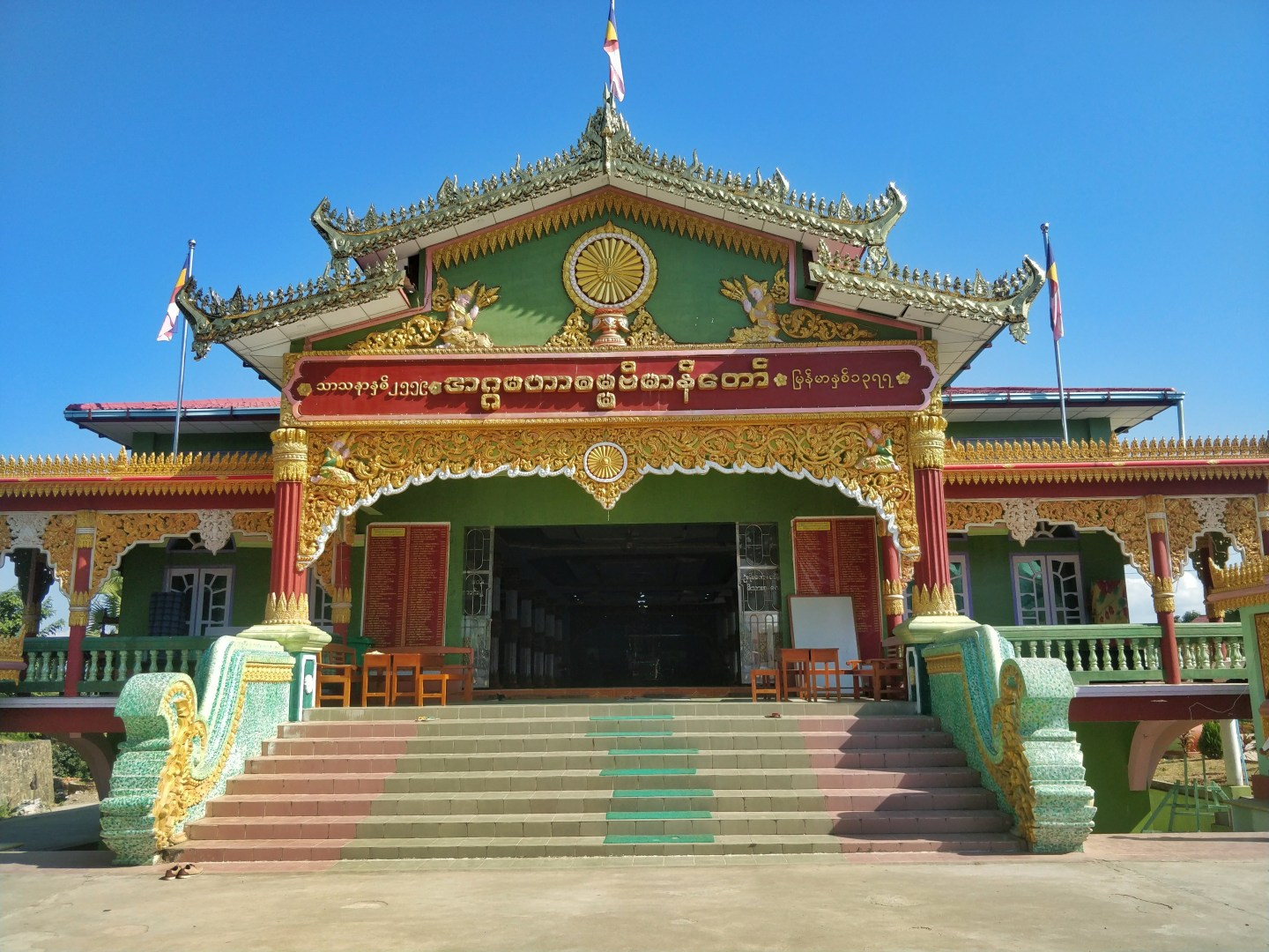 A nearby Buddhist monastery