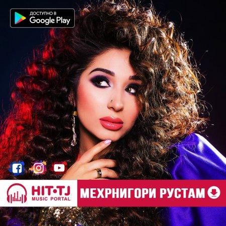 HIT.TJ Таджикские песни - Скачать музыку бесплатно в ...