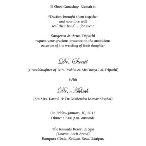 Lots Of Love Invitations Travel Themed Wedding Invitation Wording 22