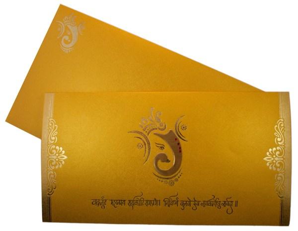 Hindu Wedding Card in Yellow Golden with Ganesha Symbol