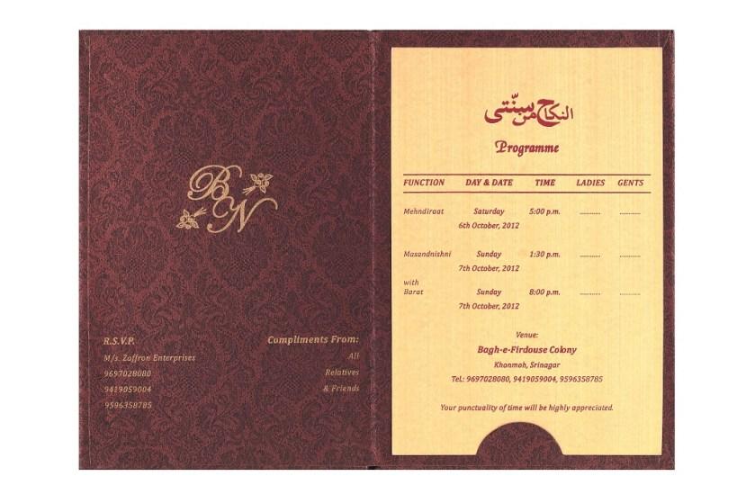 Muslim Wedding Card In Golden Firebrick Colour