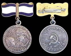 Motherhood-Medal