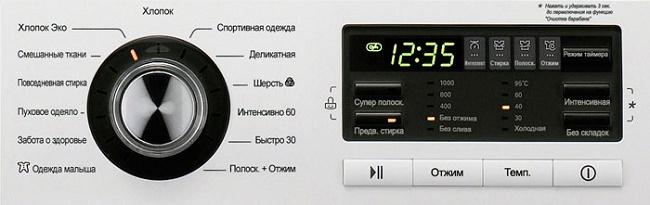 Очистка барабана в стиральной машине LG как включить функцию самоочистки Особенности работы чистящего режима машины