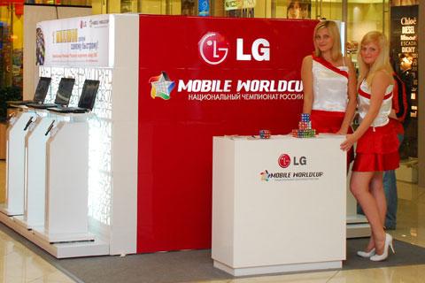 LG MOBILE WORLDCUP 2009 приходит в Россию | Блог о Hi-tech ...