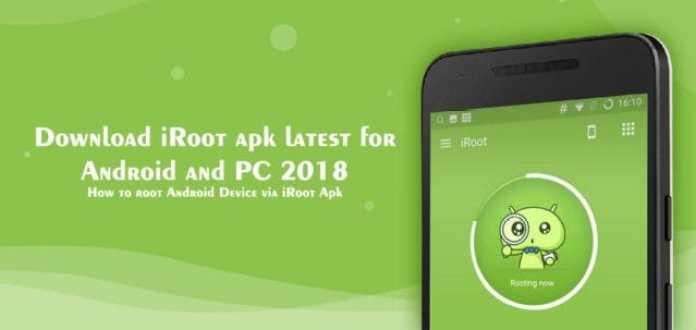 iRoot APK download 2018