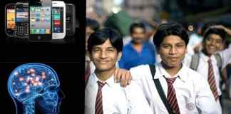 Mobile Apps for University Education