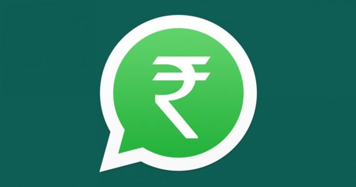 WhatsApp Payments Feature Rolling Out in India, Beta Testing Underway on Android and iOS devices
